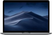 "Apple MacBook Pro 13"" Mid 2018 Touch Bar vendere"